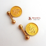 Vintage Chinese Character Cufflinks 14 K Gold