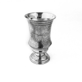.Russian Goblet 84 Silver Moscow St Petersburg Railway Presentation 1864