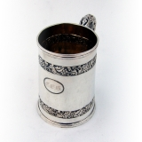 .Chinese Export Silver Cup Branch Handle A WING 1890