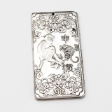.Chinese Monkey Horoscope Zodiac Plaque Sterling Silver