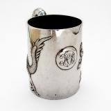 .Wang Hing Dragon Cup Gilt Interior Chinese Export Silver 1900 Mono