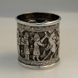 .Persian Coin Silver Repousse Napkin Ring 1900