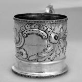 .Repousse Coin Silver Mug Baily Philadelphia 1850