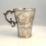.Spanish Colonial Silver Cup 1820