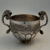 .Spanish Colonial Silver Figural Bowl 1860