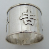 .Chinese Sterling Silver Napkin Ring 1945
