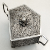 .Exotic Rare Antique Silver Filigree Box, Persia 1850