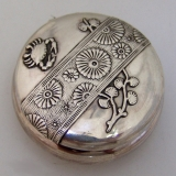 .Pill Box Applied Crab American Sterling Silver 1880