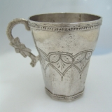 .Spanish Colonial Silver Cup Engraved Borders Applied Handle 1820