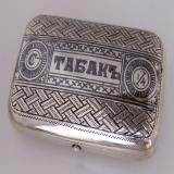 .Russian Niello Tobacco ТАБАКЪ Box 84 Standard Silver Moscow 1896