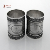 .Ornate Napkin Rings Pair Coin Silver 1870 Monogram S