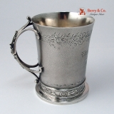 .Christening Cup Aesthetic Mask Handle Gorham 1872 Sterling Silver