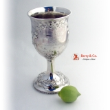 .Large Ornate Coin Silver Goblet Floral Repousse Decorations 1860