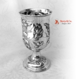 .Coin Silver Large Goblet Oak and Leaves Decorations 1860